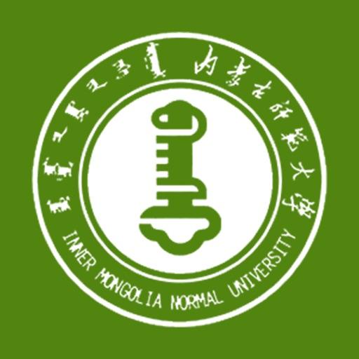 内蒙古师大|内蒙古师范大学