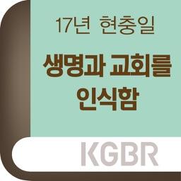 2017현충일특별집회