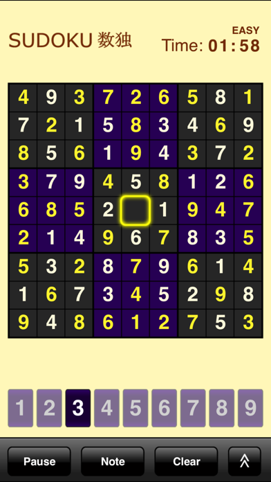Sudoku (Free) Screenshot on iOS