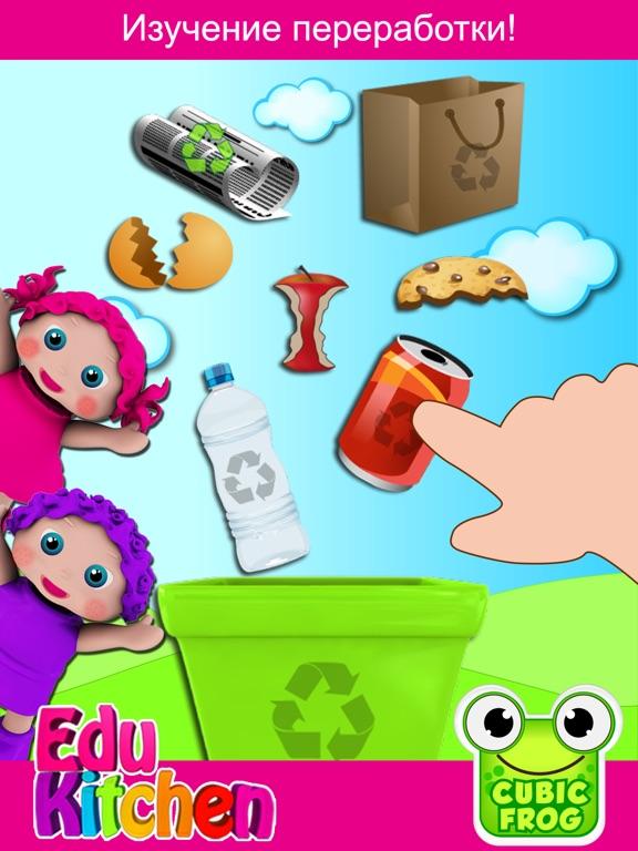 кухня игры для детейEduKitchen для iPad