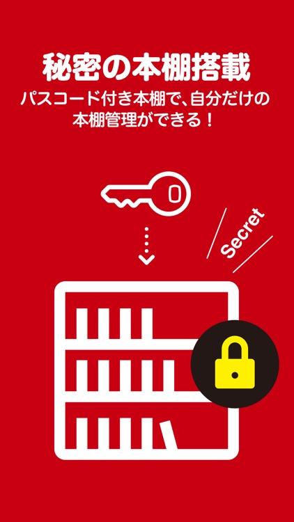 コミなび+  最新人気マンガが読めるコミックストア(コミなびぷらす) screenshot-4