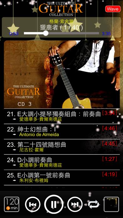吉他名家經典 - 打開音樂之門 - Best of Best Guitar屏幕截圖5