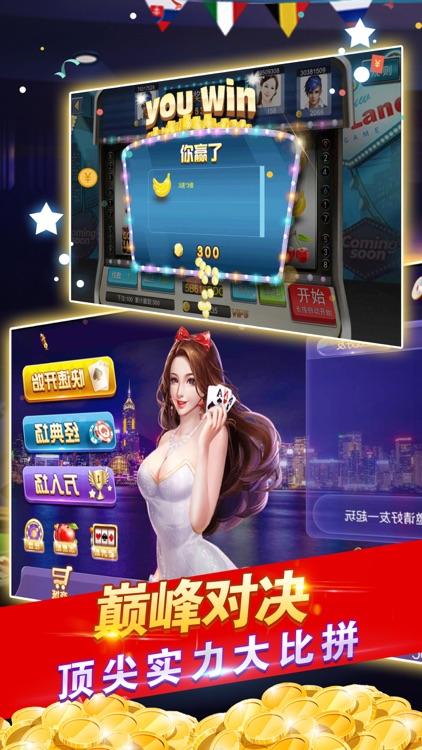 炸金花真人秀:欢乐疯狂炸金花赢三张 screenshot-4