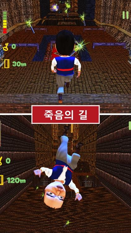 죽음의 길 screenshot-3
