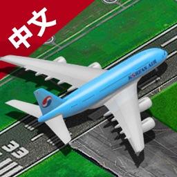 机场城市开发商
