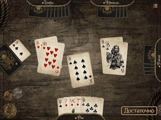 Скачать Короли& Пираты - пасьянсы и карточные игры