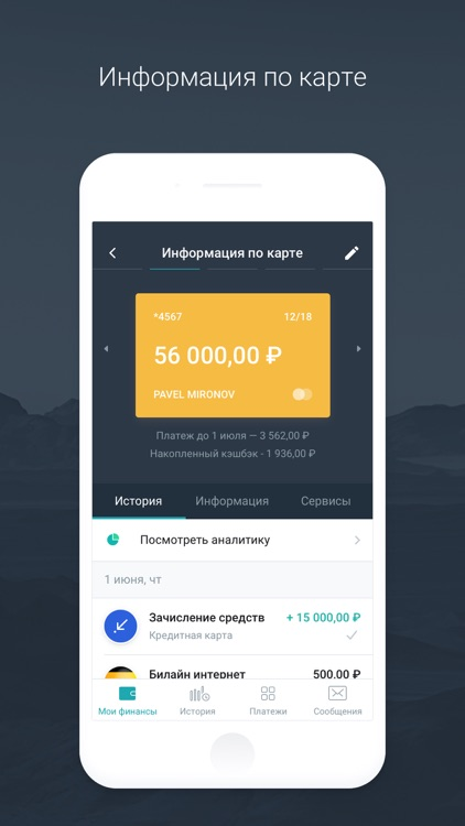 ЗЕНИТ Онлайн