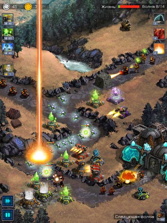 Скачать игру Ancient Planet Defense HD