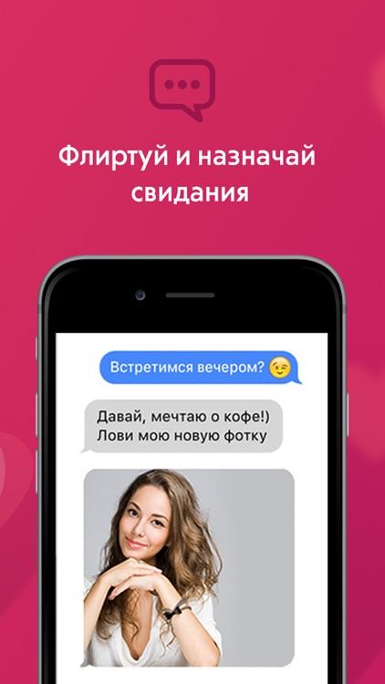 Рамблер/знакомства рядом и онлайн чат для взрослых