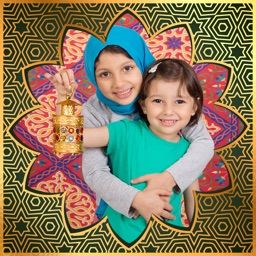 Eid Mubarak Photo Frames Editor