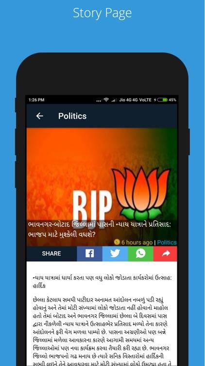 Abatak Media screenshot-4