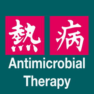 The Sanford Guide to Antimicrobial Therapy app