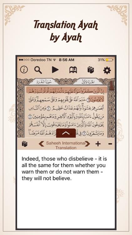 Quran Kareem - القران الكريم screenshot-4