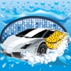 Sports Car Wash: Cleanup Messy Cars in Salon Game