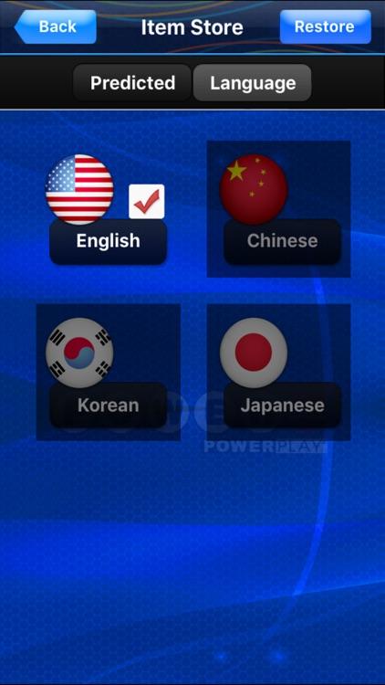 Jackpot for Powerball screenshot-4