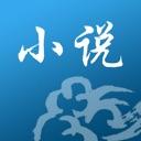 小说 – 红袖添香 晋江文学城