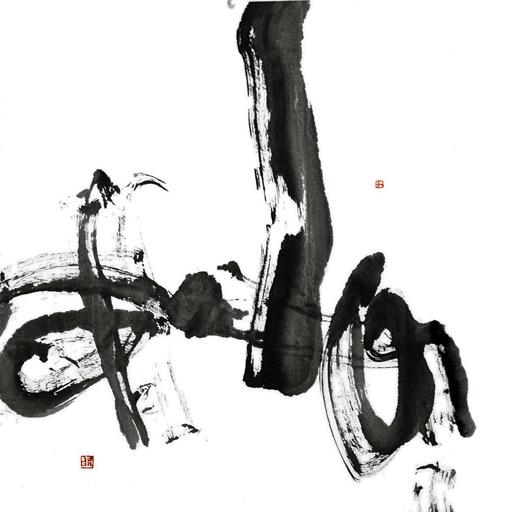 Ink bike