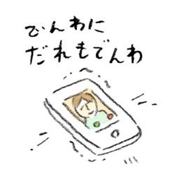 Easy jokes3 Hanasou