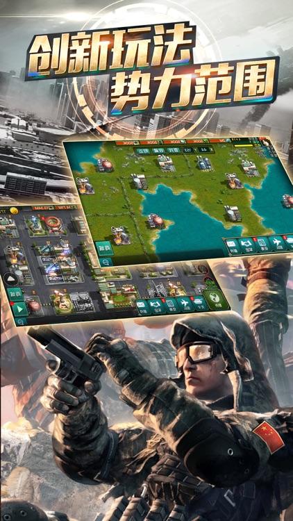 赤龙之吼-现代军事战争之战地争霸 screenshot-4