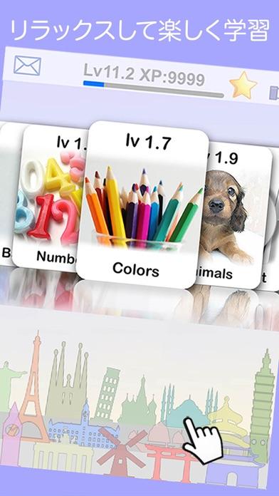 イタリア語学習で赤ちゃんフラッシュカード辞書を使って勉強しよう(基本)のおすすめ画像1