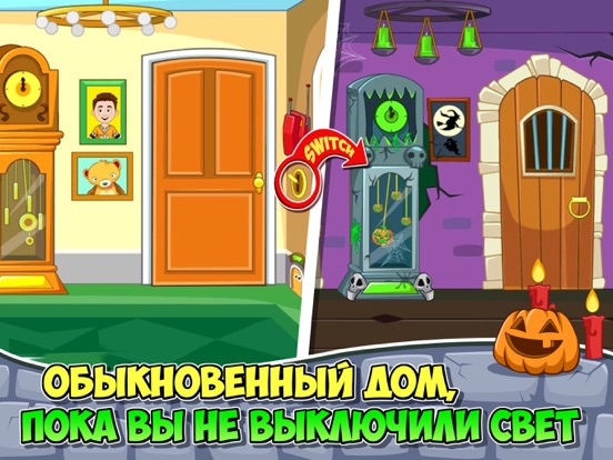 My Town : Haunted House для iPad