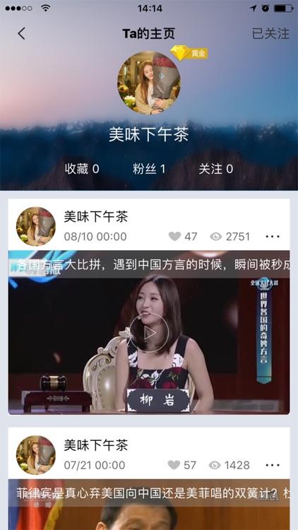 悟空短视频-超火爆的短视频播放平台 screenshot-3