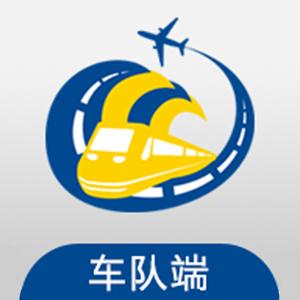 联运车队 app