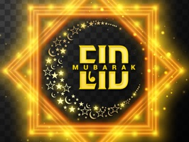 Eid Mubarak Stickers and Emojis