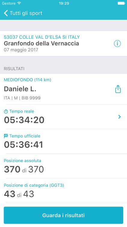 ENDU screenshot-2
