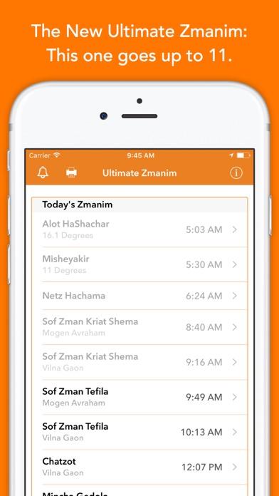 Ultimate Zmanim screenshot one