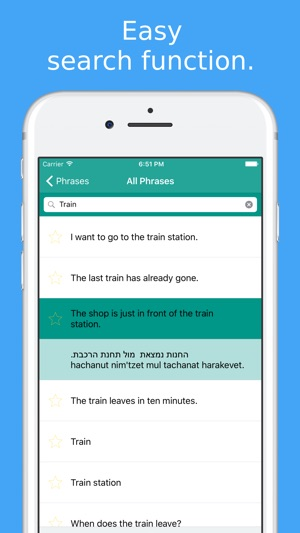 Simply learn hebrew travel phrasebook for israel on the app store m4hsunfo