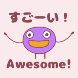 Japanese-English 1