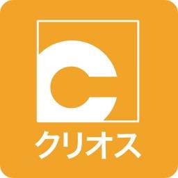 札幌 中古車販売 カーショップクリオス