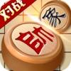 象棋▻ - iPhoneアプリ