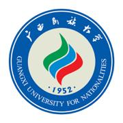广西民族大学移动办公平台