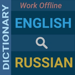 English : Russian Dictionary
