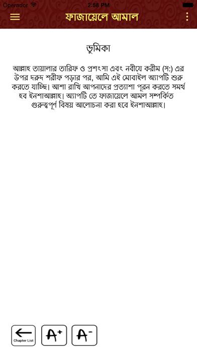 Fazail e Amaal Bangla-1