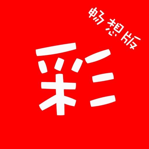 彩票专家-北京赛车PK10购彩交流平台