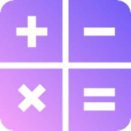 Calculate It - Cool Calculator