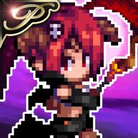 [Premium] ARPG あくまDE女王様~ナイトメア~【爽快かんたんアクションゲーム】
