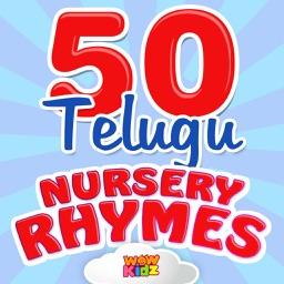 50 Top Telugu Kids Nursery Rhymes