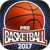 职业篮球2K17场比赛 - 实时对战竞技篮球 (basket game)