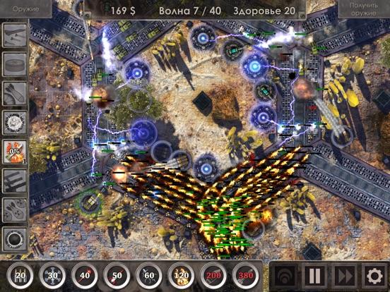 Игра Defense Zone 3 HD