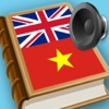 Vietnamese English best dictionary - iPhoneアプリ