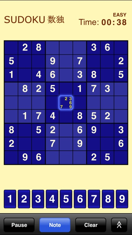 Sudoku screenshot-0