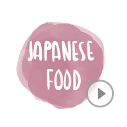 Animated Cute Japan Food Stickers