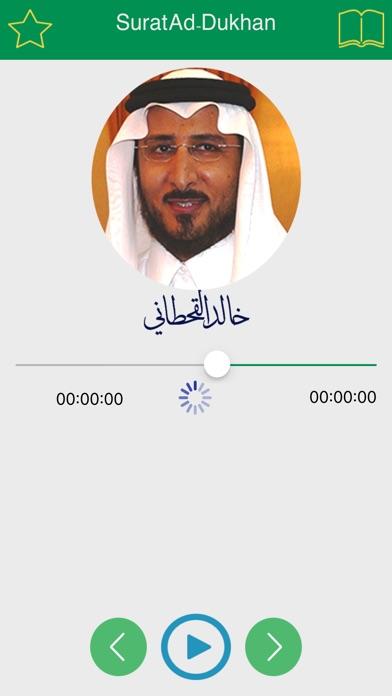 True Quran - Free premium version screenshot