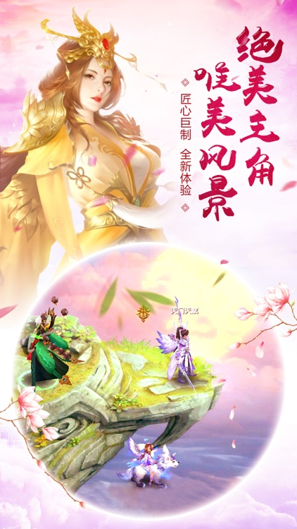 梦回大清当皇帝 screenshot-2