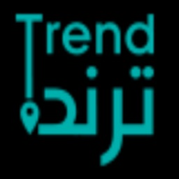 Trend International ترند انترناشونال