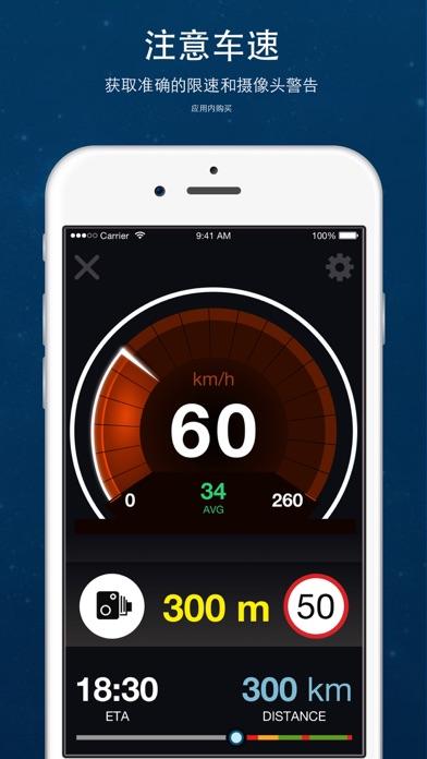 Navmii GPS 葡萄牙: 離線導航與交通流量屏幕截圖4